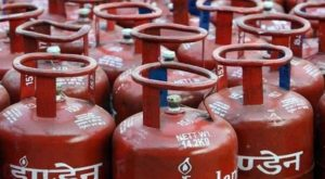 discount on lpg gas